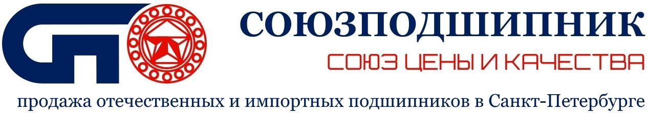 Продажа отечественных и импортных подшипников в Санкт-Петербурге
